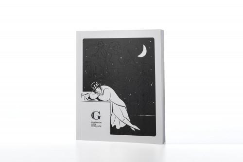 Cuaderno EL SUEÑO DE LA RAZÓN